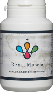 Rexit Muscle